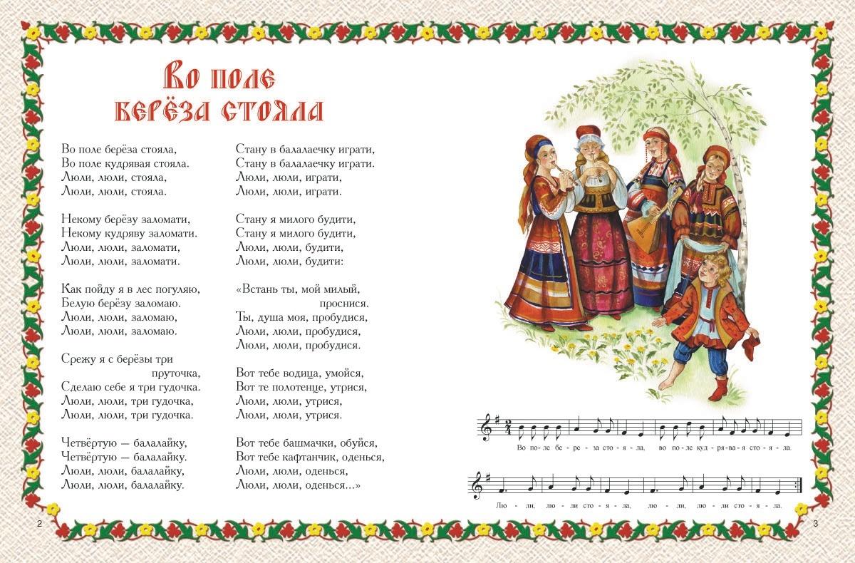 Текст песни русские города анимация, поздравление годовщиной свадьбы