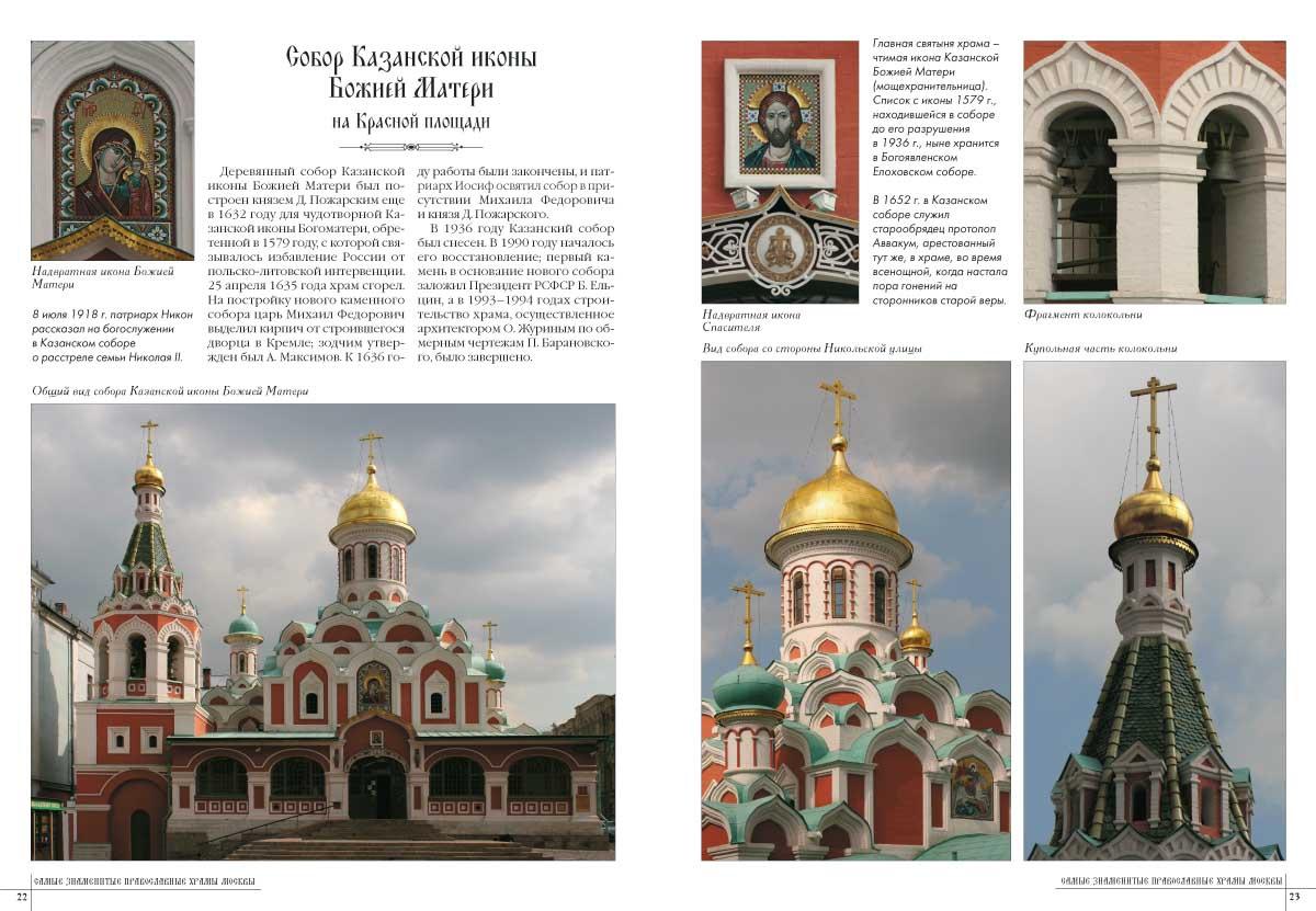 бульдог взрослый работа в храмах москвы слова: Пройти марлинс