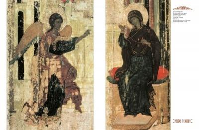 Праздничный чин русского высокого иконостаса - изображение главных христианских праздников, прежде всего двунадесятых...