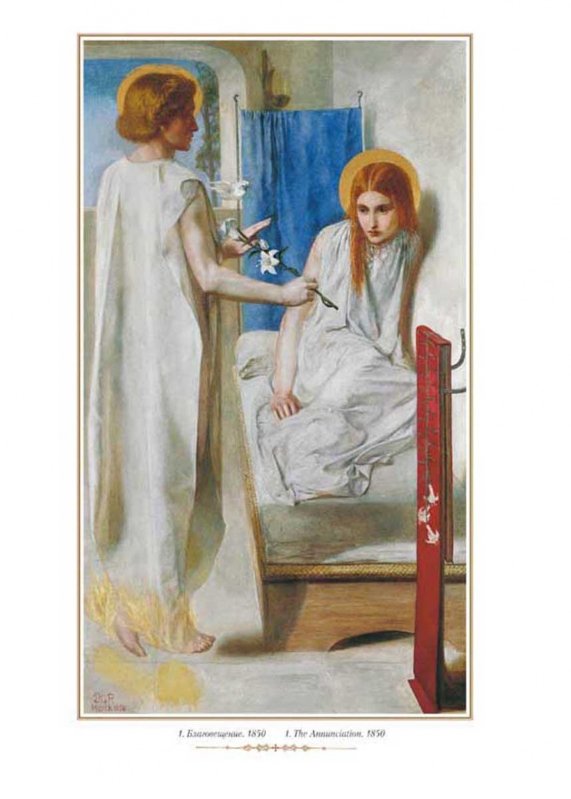 an analysis of rossettis picture ecce ancilla domini and lippis annunciation