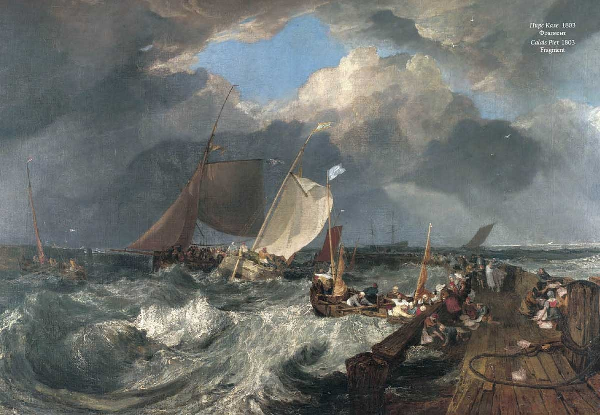 картина уильяма тернера рыбаки в море