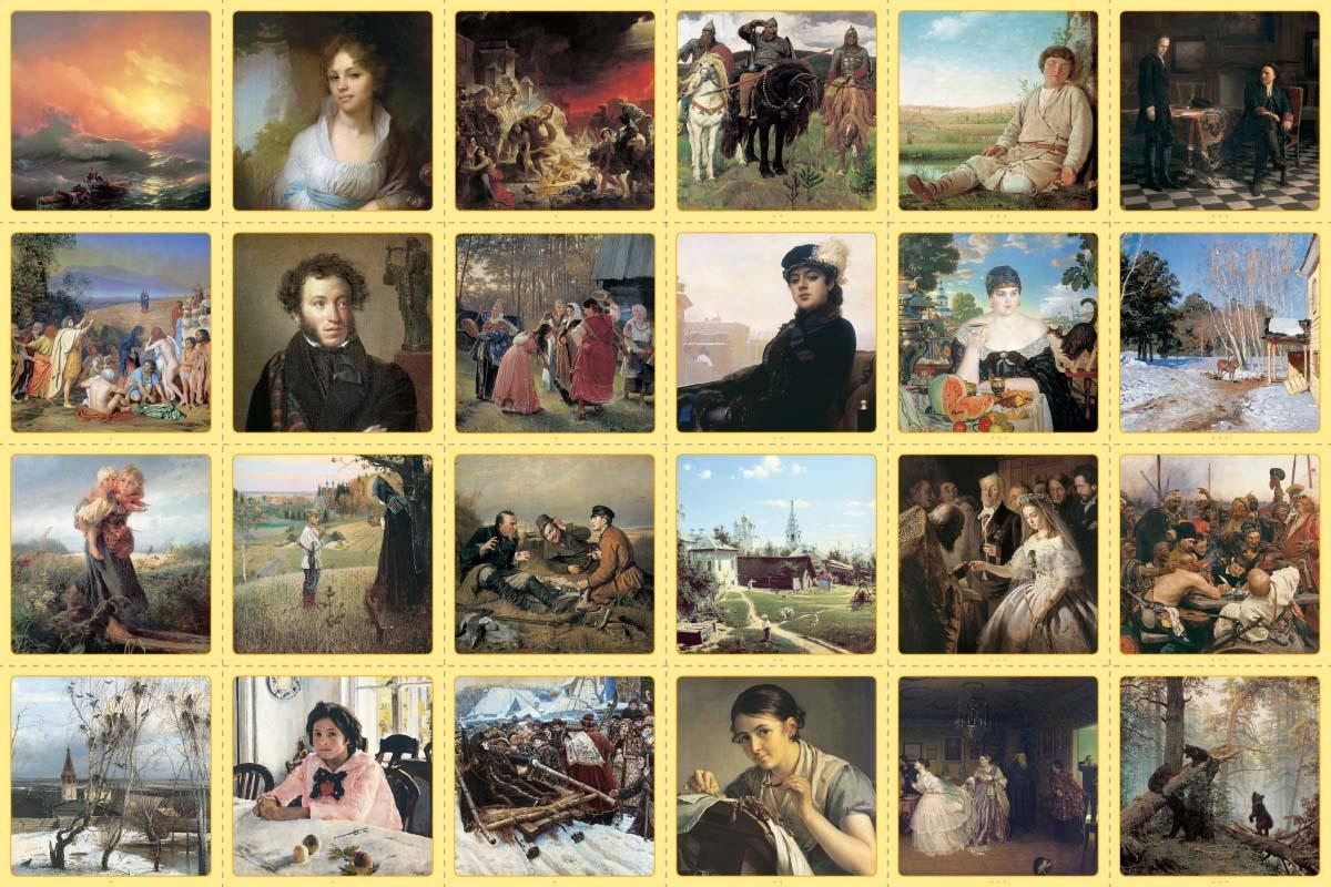 Постеры картин известных художников для детей дошкольного возраста