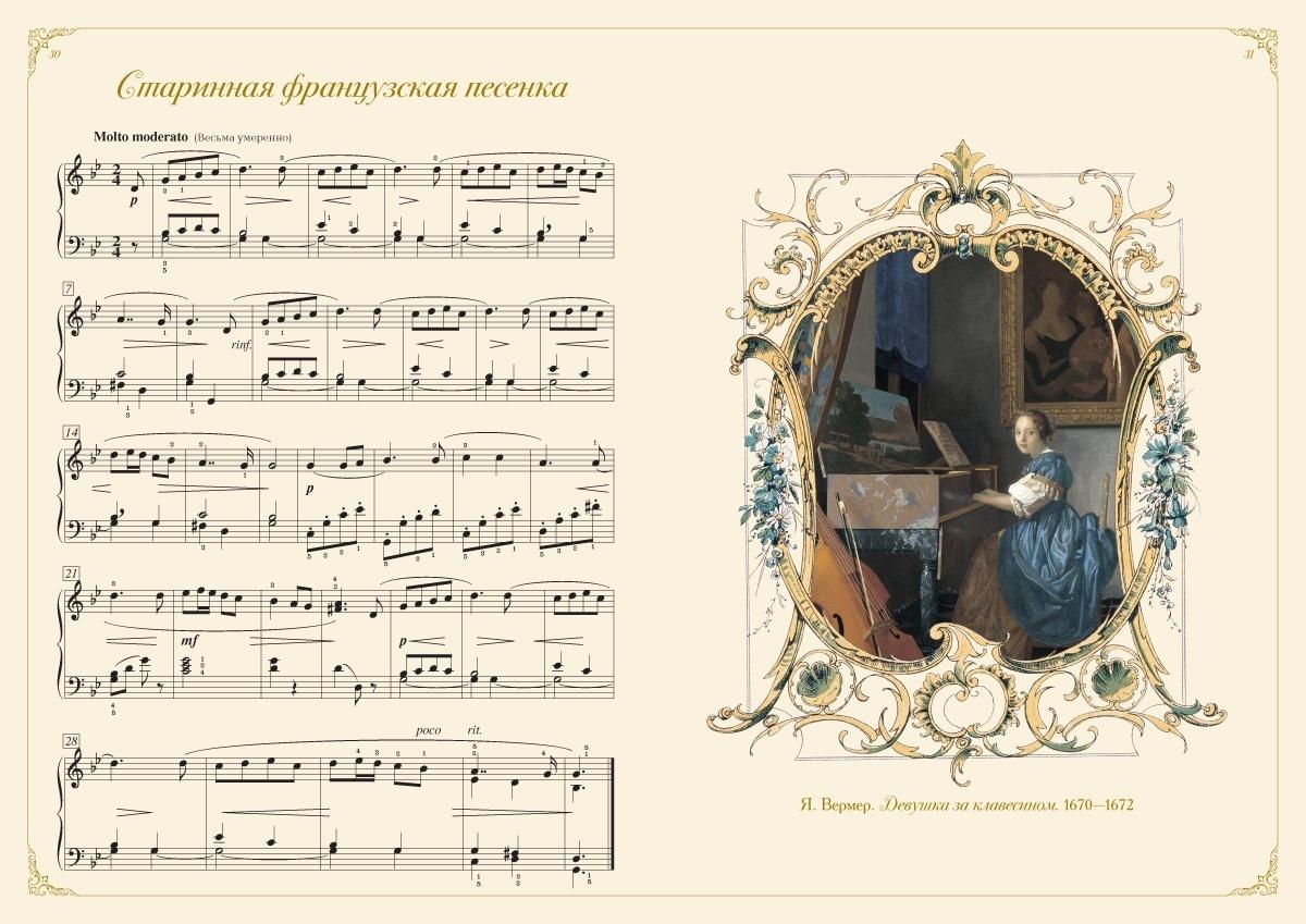 Картинки к детскому альбому петра чайковского