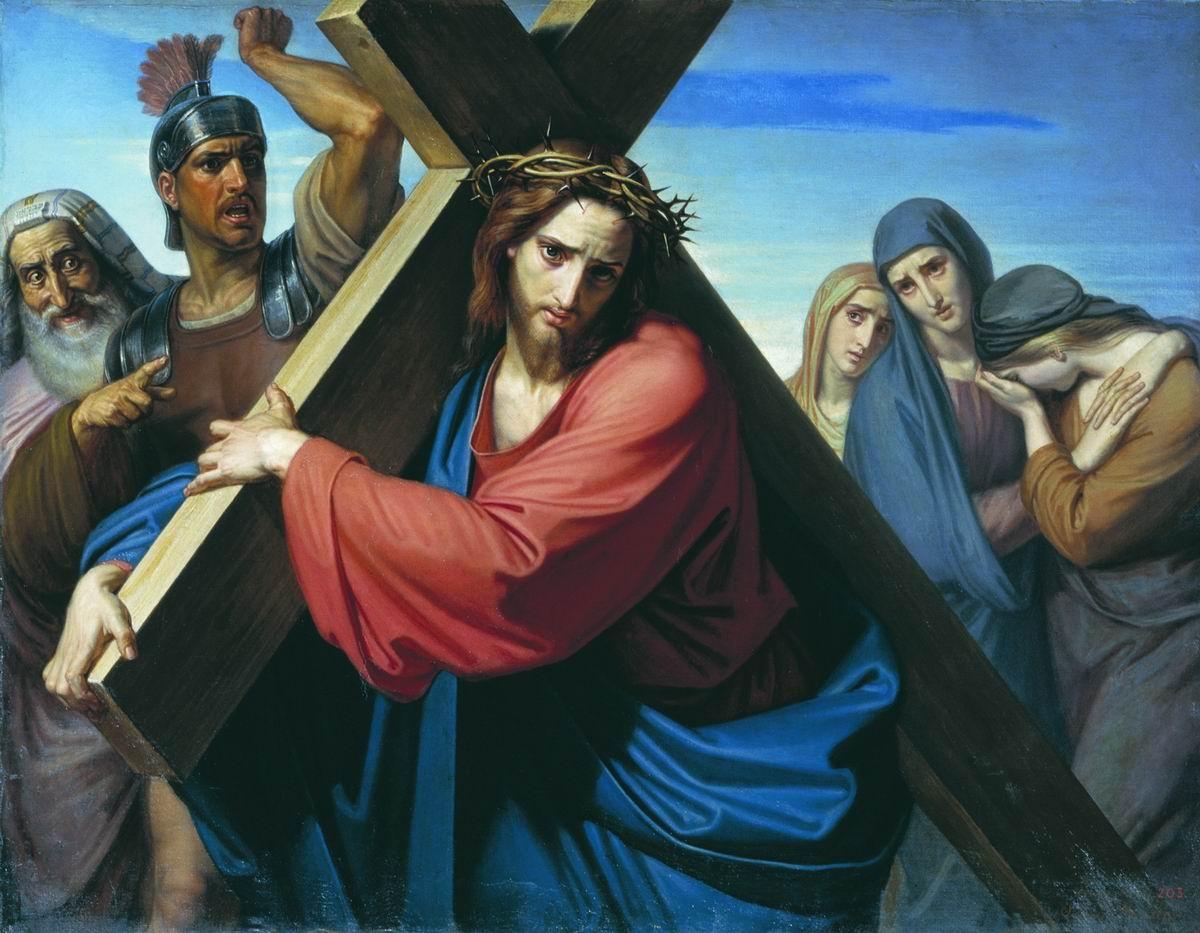 камера женском слова христа нести свой крест денежной