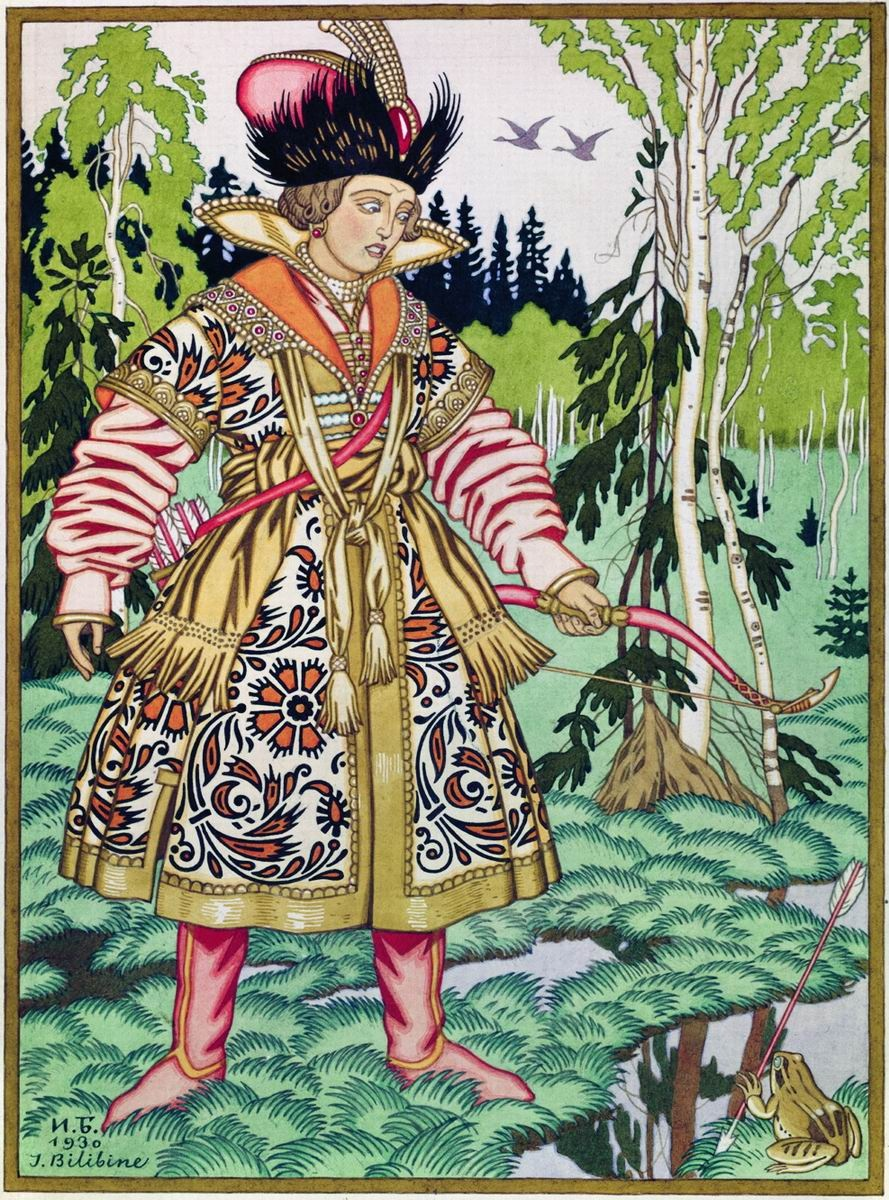 иван царевич и лягушка картинка