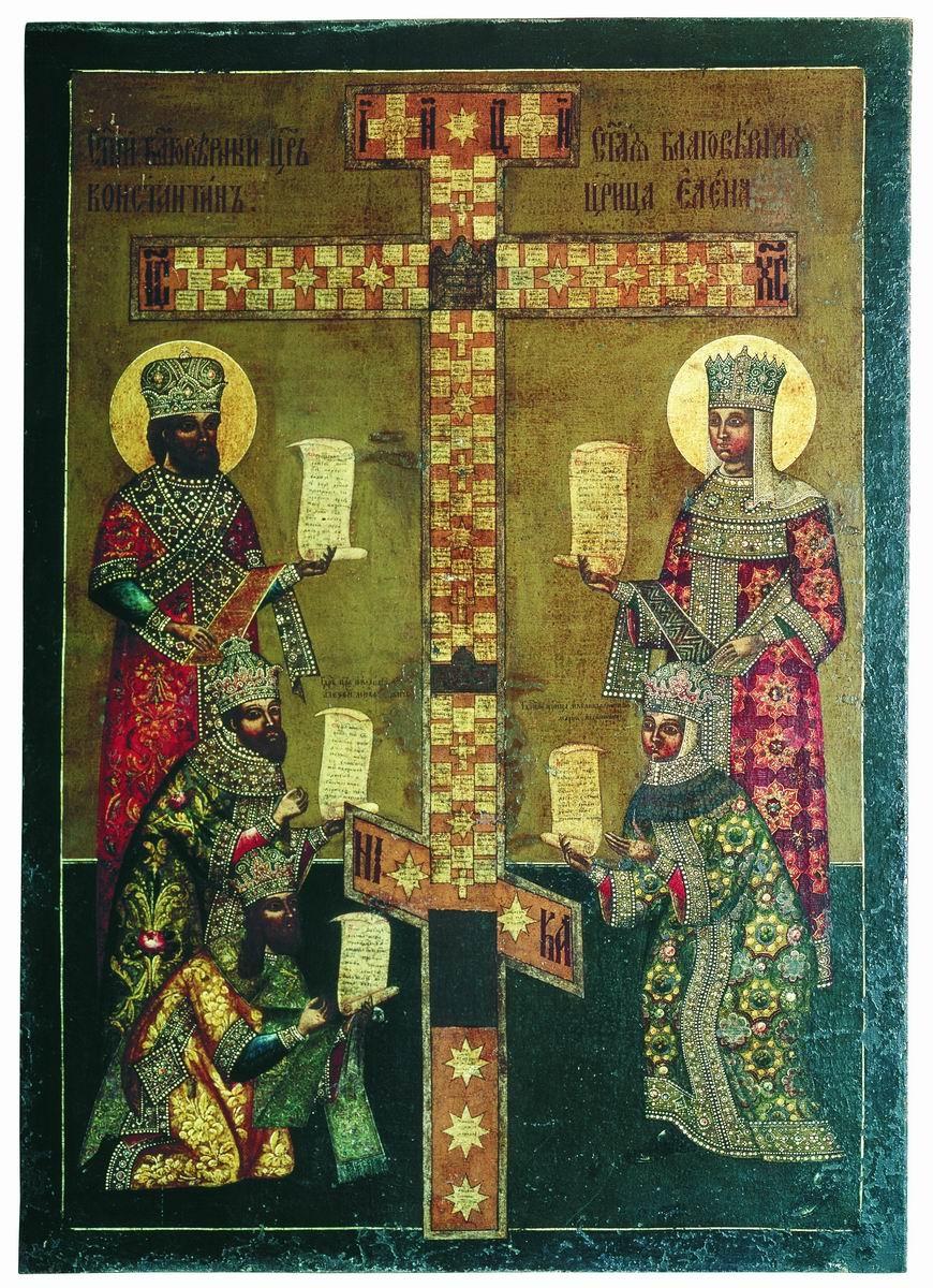 Кресту « Воздвижение Креста ...: vsdn.ru/museum/catalogue/exhibit8443.htm