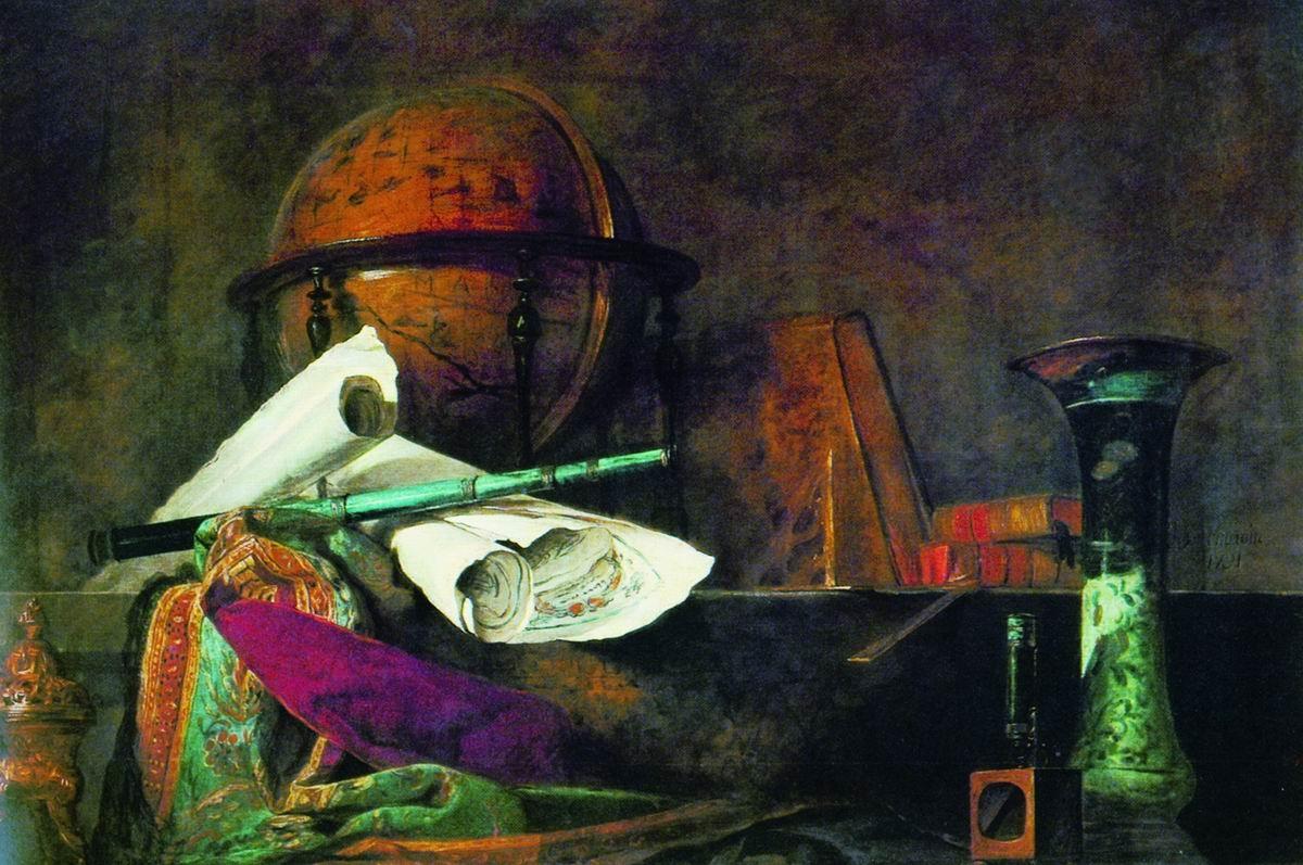 приобрел себе наука в картинах художников как отреагировали участники